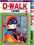 D-WALK