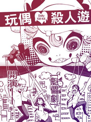 漫画v漫画完结版权_153已游戏_在线漫画_漫画犬夜叉动漫玩偶图片