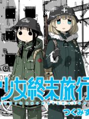 少女终末旅行漫画作者推特,P站图(2015)