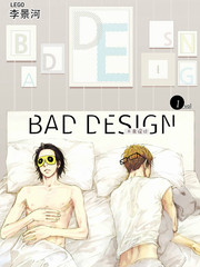 bed design
