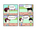 松花江漫画