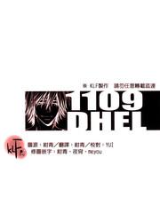 1109DHEL