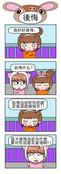 二重奏漫画