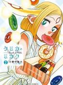 库米卡的味觉漫画
