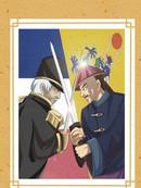 刘铭传漫画大赛大陆赛区故事类作品8漫画