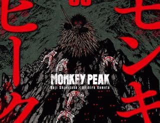 Monkey Peak漫画71