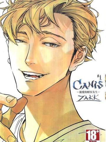 CANIS-亲爱的帽客先生-