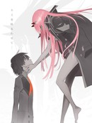DARLING in the FRANXX漫画