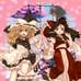 sakura twinkle drops