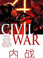 内战civil war