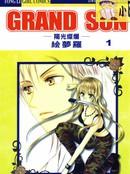 GRAND-SUN_阳光灿烂