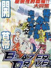 Blazer_Drive