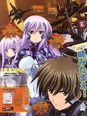 MUV-LUV(ALTERNATIVE)漫画17卷番外:New Beginning